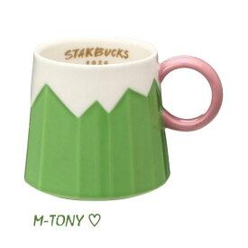 Starbucks スターバックス2020 マグ 富士山296ml マグカップ☆スタバ/タンブラー/マグ/クリスマス/バレンタイン/ハロウィン