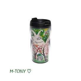 Starbucks スターバックス桜 さくら 旧ロゴ タンブラー240ml(8oz)、ギフト包装/スタバ/タンブラー/マグ/クリスマス/バレンタイン/ハロウィン/SAKURA