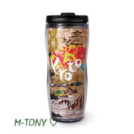 Starbucks スターバックス地域限定 タンブラーシティ 京都 KYOTO350ml(12oz)、ギフト包装/スタバ/タンブラー/マグ/クリスマス/バレンタイン/ハロウィン