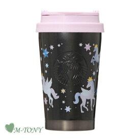 Starbucks スターバックスステンレス ToGo ロゴタンブラー ペガサス エルマ355ml(12oz)、スタバ/タンブラー/マグ/クリスマス/バレンタイン/ハロウィン
