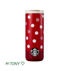 Starbucks スターバックス2020 クリスマス ホリデー SS ステンレス ヤヴィン タンブラーChristmas SS yavin tumbler473ml /海外限定品/日本未発売/スタバ/タンブラー/マグ/クリスマス/バレンタイン/ハロウィン