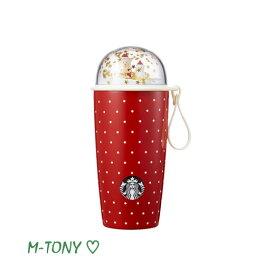 Starbucks スターバックス2020 SS ステンレス クリスマス チャビー ドーム タンブラーSS Christmas chubby dome tumbler355ml(12oz)、海外限定品/日本未発売/スタバ/タンブラー/マグ/バレンタイン/ハロウィン