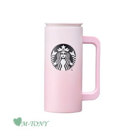 Starbucks スターバックス2021 バレンタイン SS スィート ピンク ニュートン マグカップSS Sweet pink newton tumbler355ml(12oz)/海外限定品/日本未発売/スタバ/タンブラー/マグ/クリスマス/ハロウィンValentine's Day