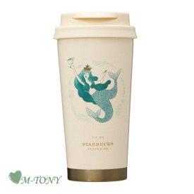Starbucks スターバックスアニバーサリー 2020 ステンレス ToGo ロゴタンブラー エルマ473ml(16oz)、スタバ/タンブラー/マグ/クリスマス/バレンタイン/ハロウィン