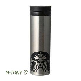 Starbucks スターバックスステンレス リング ボトル シルバー500ml /スタバ/タンブラー/マグ/クリスマス/バレンタイン/ハロウィン