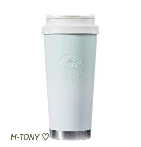 Starbucks スターバックスSS ステンレス エルマ ティール ブルー グラデーション タンブラーSS Elma teal blue gradation tumbler473ml(16oz)、海外限定品/日本未発売/スタバ/タンブラー/マグ/クリスマス/バレ