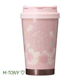 Starbucks スターバックスSAKURA 2020 ステンレス TOGO ロゴ タンブラー ブリーズ355ml(12oz) /スタバ/タンブラー/マグ/クリスマス/バレンタイン/ハロウィン
