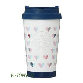 Starbucks スターバックスバレンタイン 2020 ステンレス ToGo ロゴ タンブラー ホワイト355ml(12oz) /スタバ/タンブラー/マグ/クリスマス/バレンタイン/ハロウィンValentine's Day