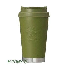 Starbucks スターバックスSS ステンレス ToGo ロゴタンブラー マットカーキ355ml(12oz)、ギフト包装/スタバ/タンブラー/マグ/クリスマス/バレンタイン/ハロウィン