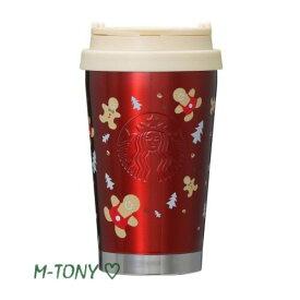 Starbucks スターバックスホリデー 2019 ステンレス ToGo ロゴ タンブラー ジンジャーブレッドマン355ml(12oz)、ギフト包装/スタバ/タンブラー/マグ/クリスマス/バレンタイン/ハロウィン