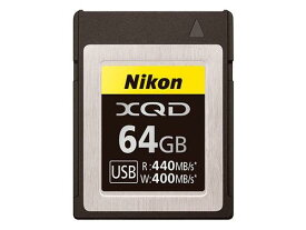 XQDメモリーカード Nikon ニコン MC-XQ64G [64GB] XQDカード メモリーカード