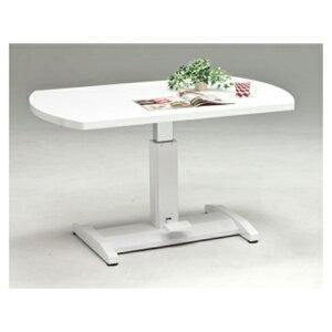 幅120センチ昇降テーブル リフトアップテーブル ペダル式 油圧シリンダー エナメル塗装ホワイト色 オーク突板ダークブラウン色