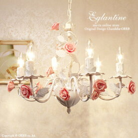 シャンデリア 薔薇 バラ ローズ 6灯 LED対応 フラワー エグランティーヌ OF-009-6