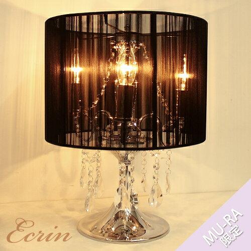シャンデリア スタンド デスクライト テーブルランプ ブラック テーブルライト ランプシェード 卓上 照明 Ecrin エクレン ONS-014-3T-BK