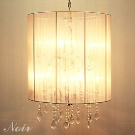10灯 シャンデリア 天井照明 業務用 リビング 大型 ランプシェード Noir ノワール OS-004 5+5H