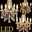 5灯シャンデリアled5畳6畳ホワイトピンクブロンズ北欧アンティークMilanミランorrbmu-raONS-021-5