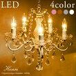 LED電球付属シャンデリア5灯HenriアンリONS-025-5アンティークホワイトピンクシルバー6畳