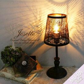 【スーパーSALE限定クーポン配布中♪】間接照明 テーブルランプ デスクライト 1灯 卓上 ランプシェード アンティーク デスクランプ 子供部屋 北欧インテリア Josette ジョゼット ONS-034-1T
