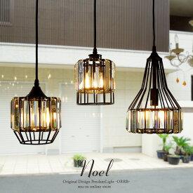 ペンダントライト Noel ノエル ガラス ワイヤー デザイン照明 ダイニング ダクトレール対応 LED対応 OBN-09789-1