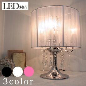 シャンデリア スタンド デスクライト テーブルランプ ブラック テーブルライト ランプシェード 卓上 ベッドサイド 寝室 間接照明 Ecrin エクレン ONS-014-3T