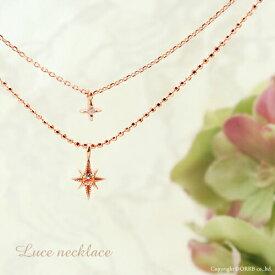 2連ネックレス チェーン レディース ピンクゴールド 星 太陽 ジルコニア ダイヤモンド ルーチェ MN0593-PG