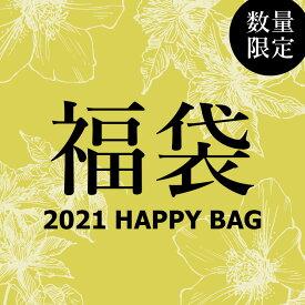 10k 10金 福袋 2021 レディース アクセサリー ジュエリー ピアス ネックレス ふくぶくろ 10000円 Happy Bag K10