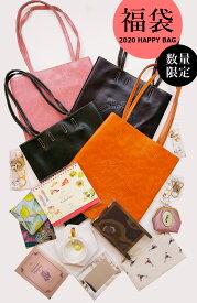 福袋 2020年 雑貨 日用品 mu-ra オリジナル福袋 1月1日元旦お届け 中身の見える福袋 ふくぶくろ ステーショナリー