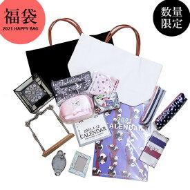 福袋 2021年 雑貨 日用品 便利 生活雑貨 ふくぶくろ mu-ra オリジナル福袋 ステーショナリー 傘 バッグ