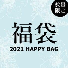 福袋 2020 レディース アクセサリー ジュエリー ピアス ネックレス リング 指輪 イヤリング ふくぶくろ 3000円 Happy Bag
