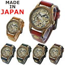 日本製 太陽と月 腕時計 自動巻き オートマチック オートマティック 刻印 メンズ レディース スチームパンク ペアウォ…