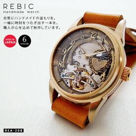 日本製 太陽と月 腕時計 自動巻き オートマチック オートマティック 刻印 メンズ レディース アールデコ調 アールヌーボ調 スワロフスキー Rebic REA-20B