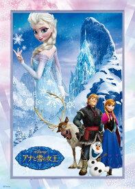 【70%OFF!!】アナと雪の女王 3Dアートコレクション【AYH-14】