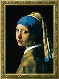真珠の耳飾りの少女 フェルメール ゴールドフレーム 世界の名画 アートポスター【TXA-011G】