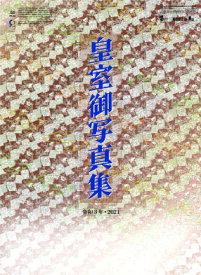 皇室カレンダー 2020年カレンダー CL-1540