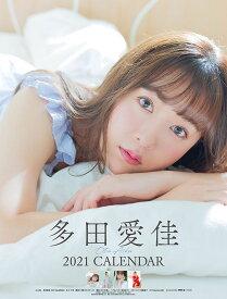 衝撃特価!!数量限定 大貫彩香 2020年 カレンダー CL-254