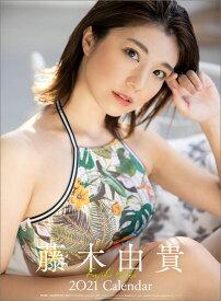 衝撃特価!!数量限定 蒼乃茜 2020年 カレンダー CL-268