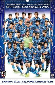 皇室の歩みカレンダー 2020年カレンダー CL-752