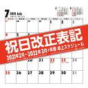 【在庫限り!!メーカー絶版品】AKB48グループ オフィシャルカレンダー 2017年版カレンダー【CL-757】