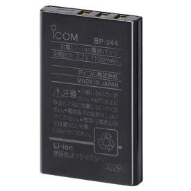 アイコム ICOM BP-244 リチウムイオンバッテリー 充電池