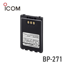 アイコム BP-271 リチウムイオンバッテリーパック IC-DPR3/IP100H/IP500HIP501H対応!