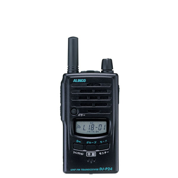 無線機 トランシーバー アルインコ DJ-P24S(特定小電力トランシーバー インカム 防水 DJ-P23後継機 ALINCO)