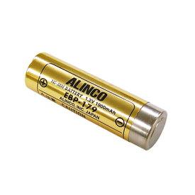 アルインコ ALINCO EBP-179 DJ-PX3用ニッケル水素充電池