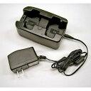 アルインコ ALINCO EDC-167A ツイン急速充電器 (EBP-60単体充電可) DJ-R100D/DJ-P24/DJ-P25対応
