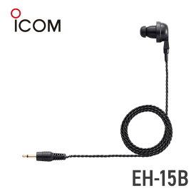 アイコム ICOM EH-15B イヤホン ブラック