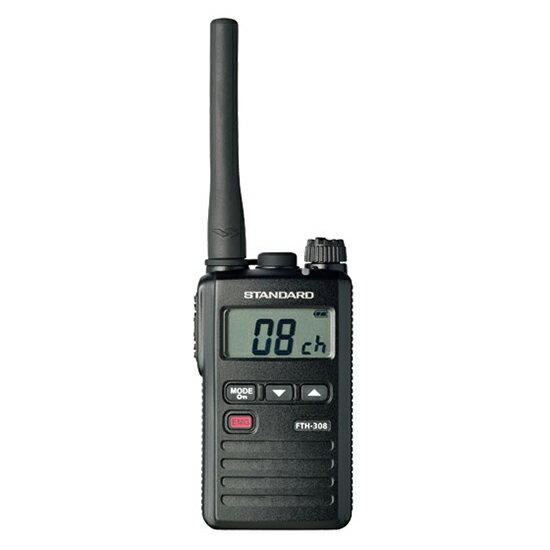 FTH-308 スタンダード 八重洲無線 無線機 インカム トランシーバー 特定小電力 乾電池1本タイプ 防水 fth-308 売れ筋 免許不要 小型 おすすめ 送料無料