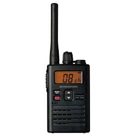 トランシーバー スタンダード 八重洲無線 FTH-508 ( 特定小電力トランシーバー インカム STANDARD YAESU )