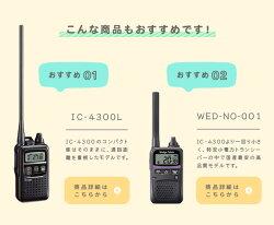 ic-4300-010
