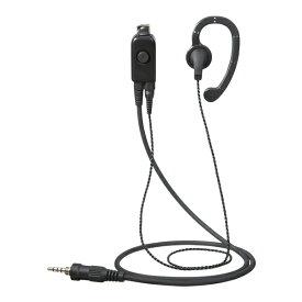 スタンダードホライゾン STANDARD HORIZON 八重洲無線 ek-313-107 小型タイピンマイク(耳かけタイプ)