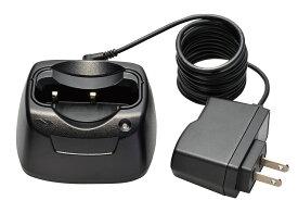 スタンダード 八重洲無線 STANDARD VAC-61(FTH-307/308用) シングル充電器(ACアダプター付) 充電器/チャージャー