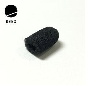 BONX mini用 風防フィルター 1個入り(BONX ボンクスミニ 風切り音対策 単品 )
